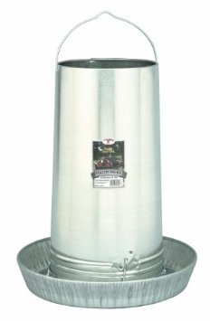 tall-aluminum-chicken-feeder