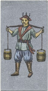 chinese bucket carrier